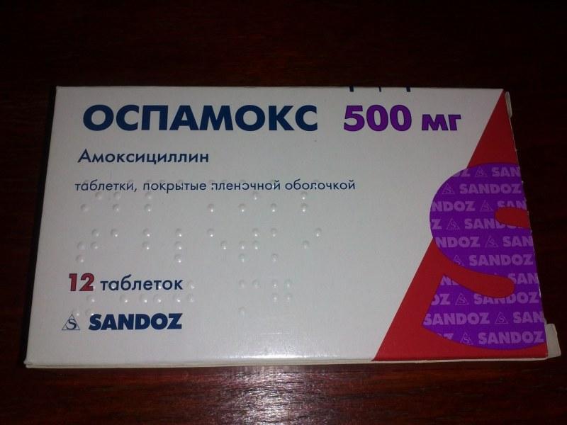 Препарат Оспамокс в форме таблеток