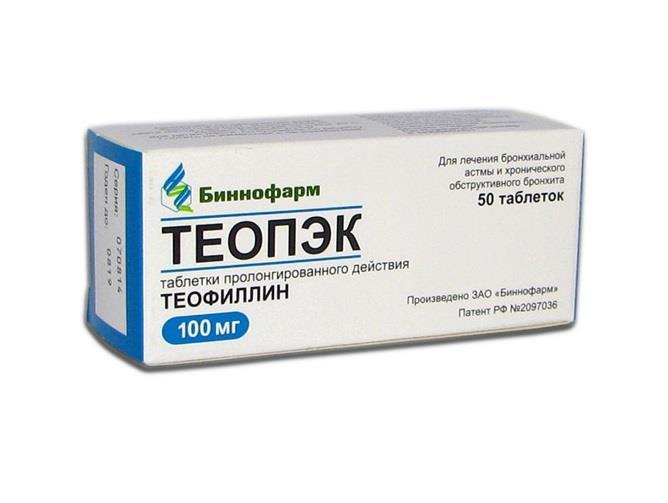 Препарат Теопэк