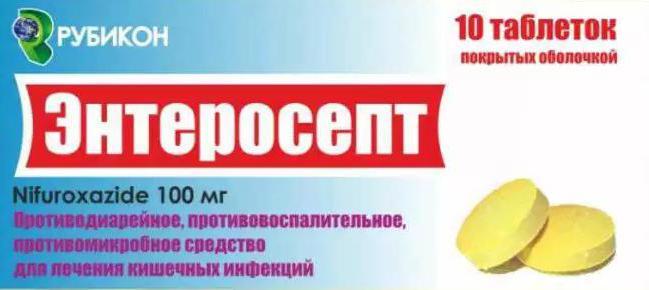 Препарат Энтеросепт