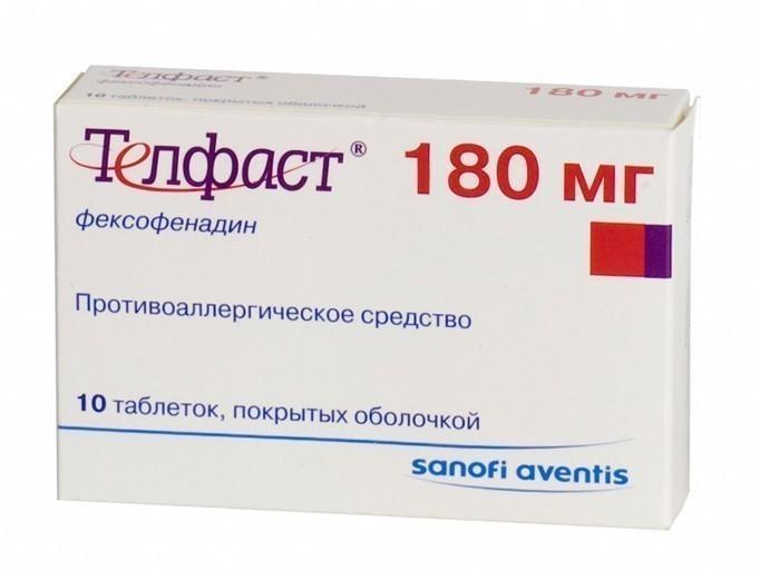 Препарат противоаллергический Телфаст