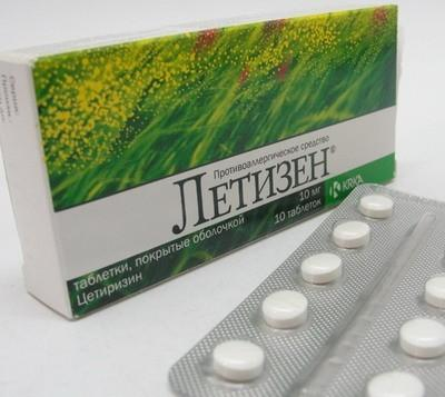 Употребление Летизена вместе с едой может существенно снизить воздействие действующего вещества