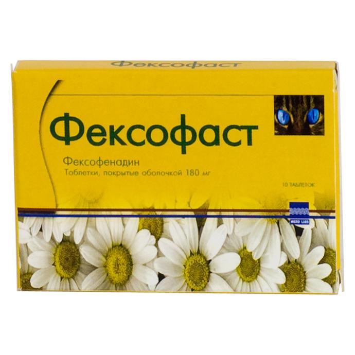 Фексофаст применяется в основном при наличии аллергической крапивницы