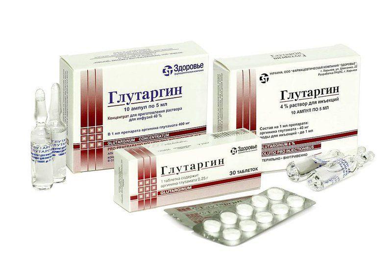 Форма выпуска препарата Глутаргин