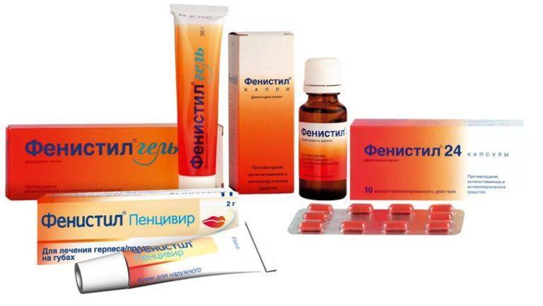 Антигистаминные препараты и похудение
