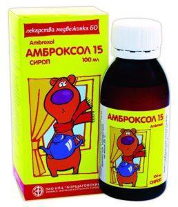 «Амброксол» сироп