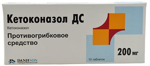 «Кетоконазол»