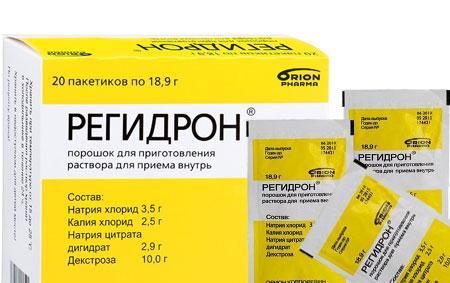 «Регидрон» используется для составления раствора с целью нормализации водно-солевого баланса