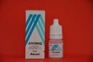 Аломид позволяет уже в первые сутки снять воспаление и раздражение
