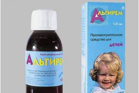 """""""Альгирем"""""""