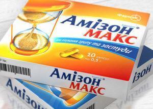 Амизон Макс позволяет устранить проявление простуды и гриппа за 5-7 дней
