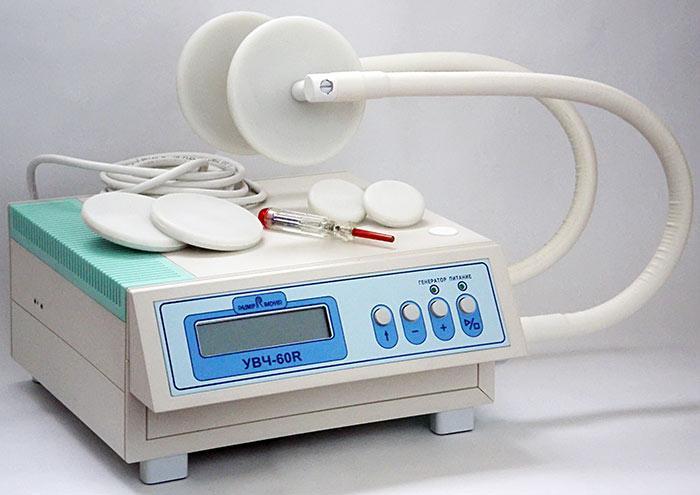 Аппарат для УВЧ-терапии