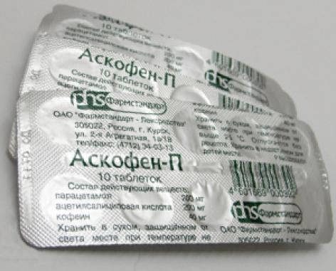 Аскофен повышает или понижает давление