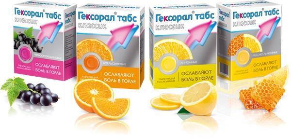 Гексорал табс с разными вкусами при боли в горле