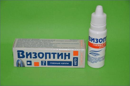 Глазные капли Визоптин