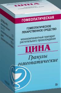 Гомеопатическое лекарственное средство Цина