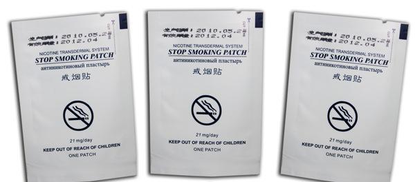 Китайские пластыри Stop Smoking против курения