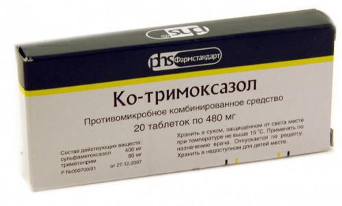 Ко-Тримоксазол применяется при осложненной гонореи