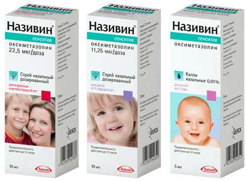Линейка препарата Називин