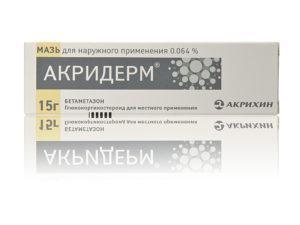 Мазь Акридерм быстро увлажняет и насыщает поврежденный кожный покров из-за воздействия псориаза