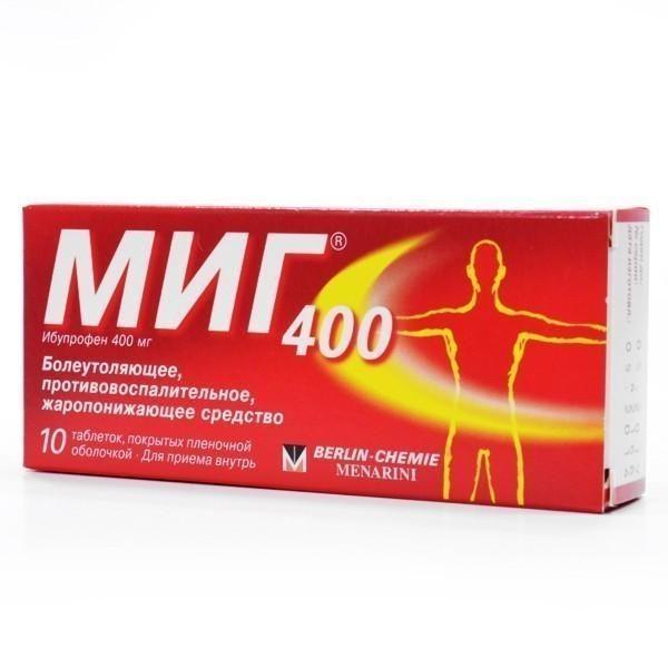 Миг быстро купирует боль, облегчает состояние даже при сильных нервных раздражениях