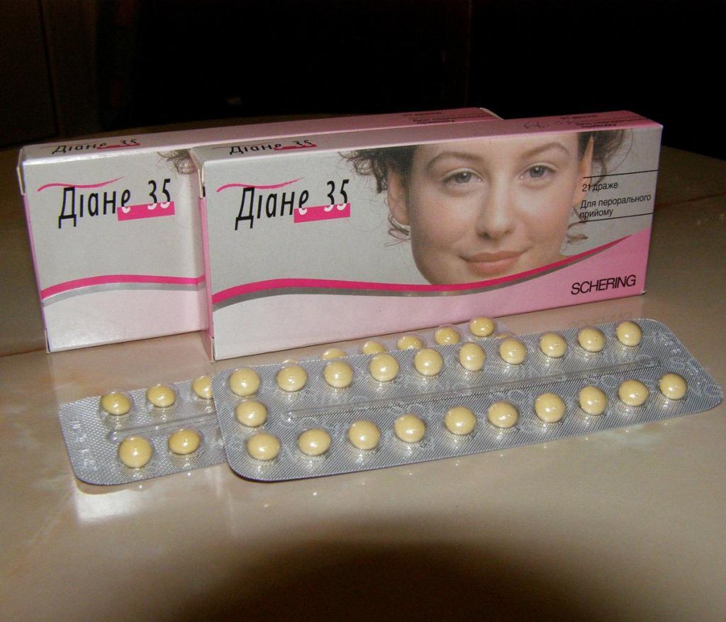 Монофазный низкодозированный оральный контрацептив