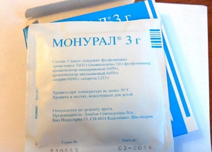 Монурал быстро устраняет все симптомы цистита