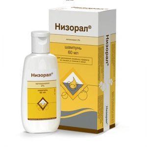 Низорал содержит кетоконазол, который подавляет болезнетворные бактерии и налаживает деятельность сальных желез
