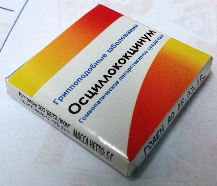 Осциллококцинум - это эффективное лекарственное средство для подавления гриппа и простуды