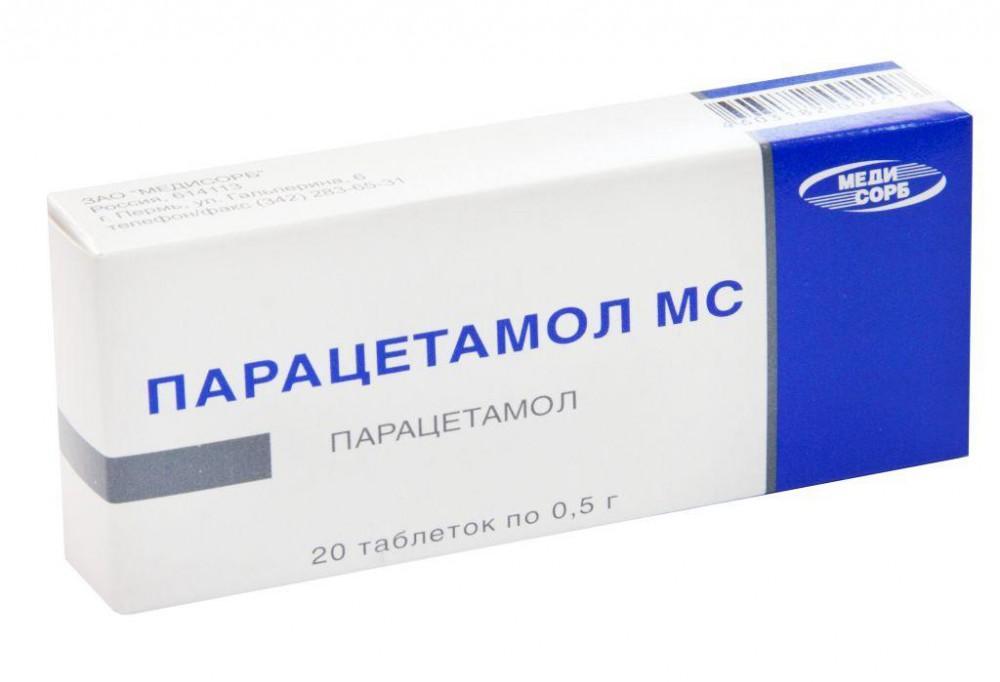 Парацетамол используется при наличии повышенной температуры тела