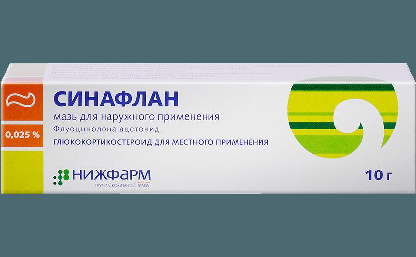 Эффективные мази от псориаза на коже