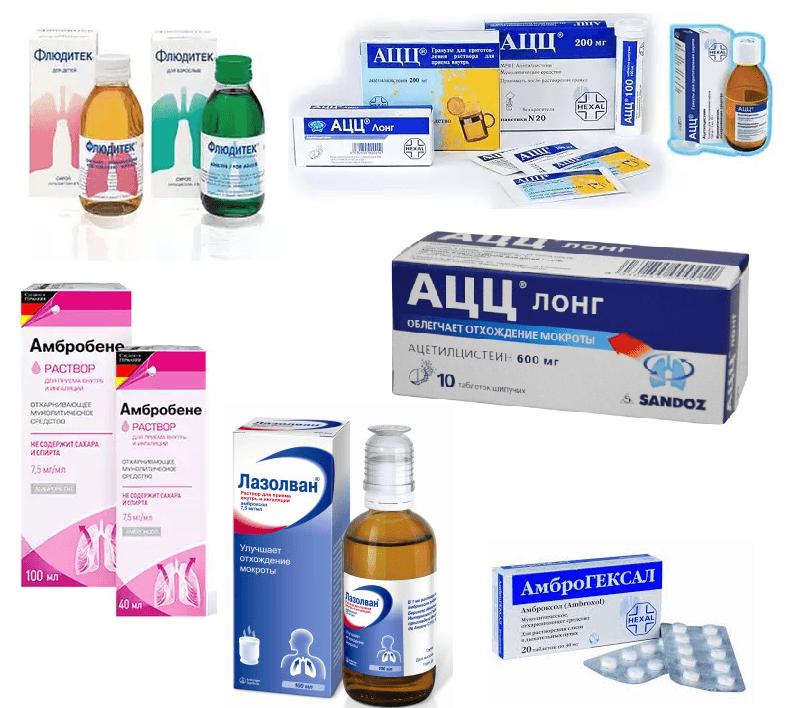 Препараты, содержащие амброксол, карбоцистеин и ацетилцистеин