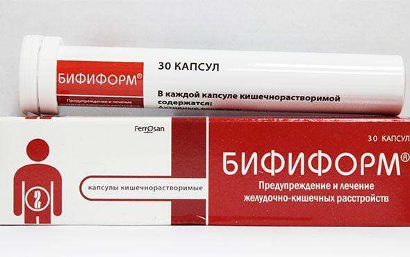 Препарат Бифиформ в капсулах