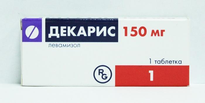 Препарат Декарис для лечения глистной инвазии