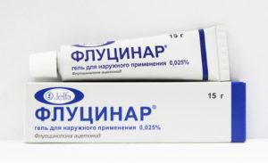 Препарат Флуцинар