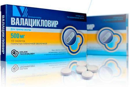 Препарат для приема внутрь не Валацикловир
