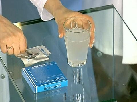 Препарат растворяют в воде