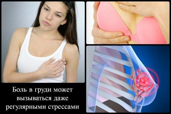 Причина болей в груди