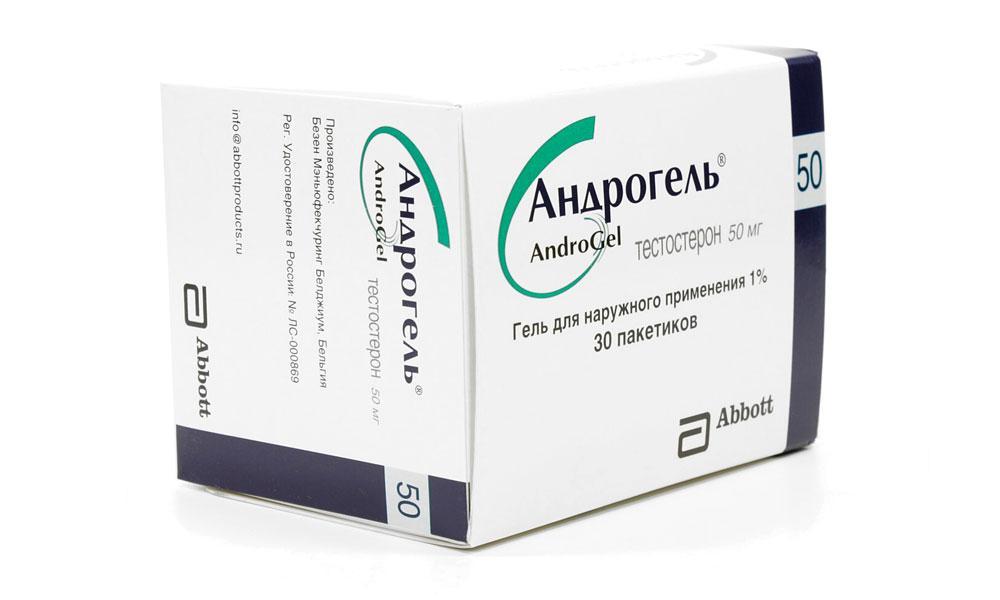 При использовании Андрогеля наблюдается быстрый и заметный результат уже в течение первой недели лечения
