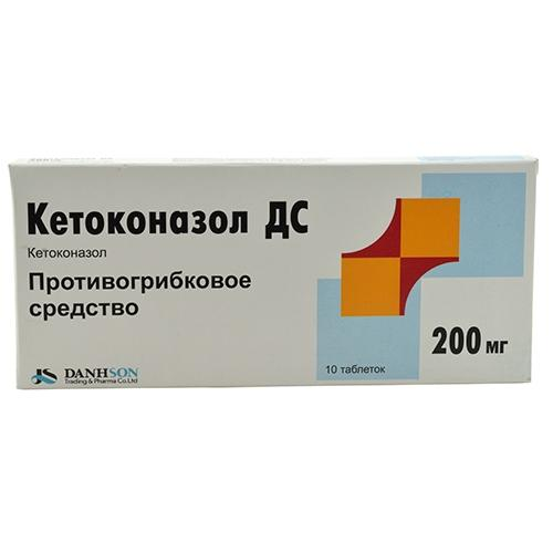 Противогрибковое средство Кетоконазол