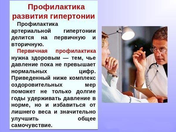 народные средства лечения от паразитов в организме