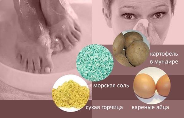 Средства народной медицины для лечения насморка