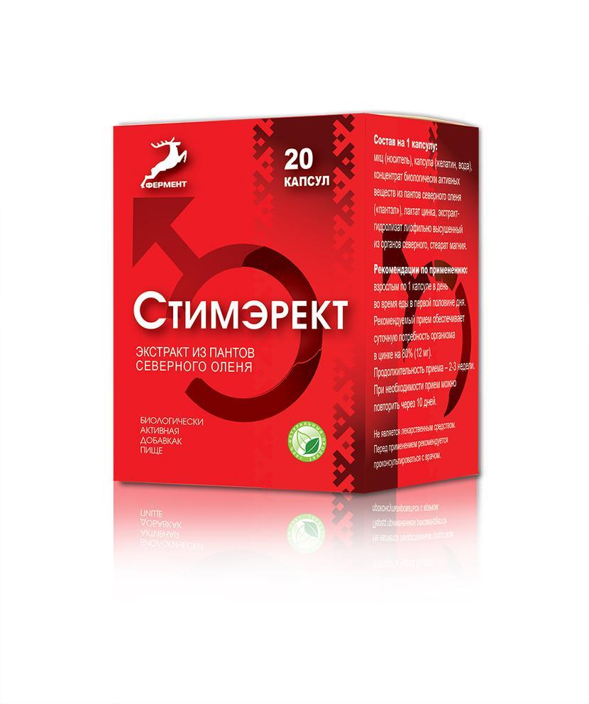 Стимэрект - это хороший витаминный комплекс для повышения эрекции и сексуального влечения