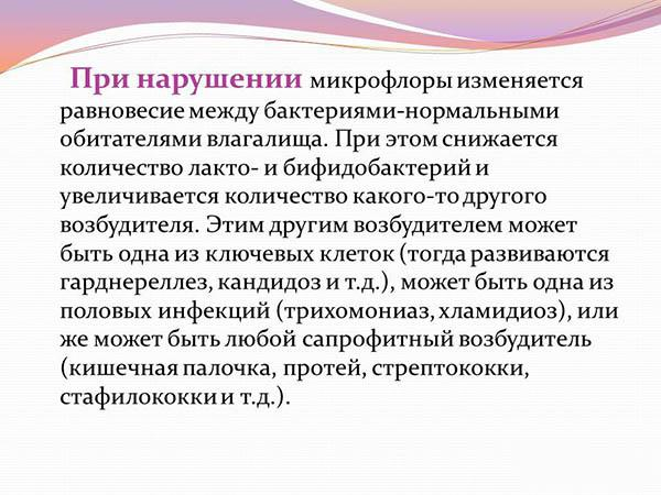 гинекология лечение миома матки