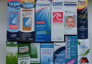 Список эффективных средств от насморка и заложенности носа