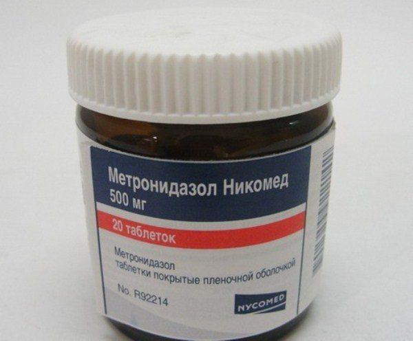 """""""Метронидазол"""""""