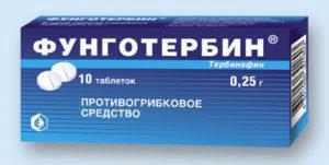 «Фунготербин» таблетки
