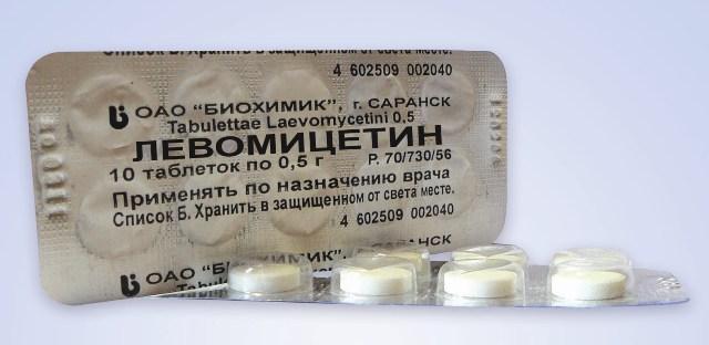 """""""Левомицетин"""""""