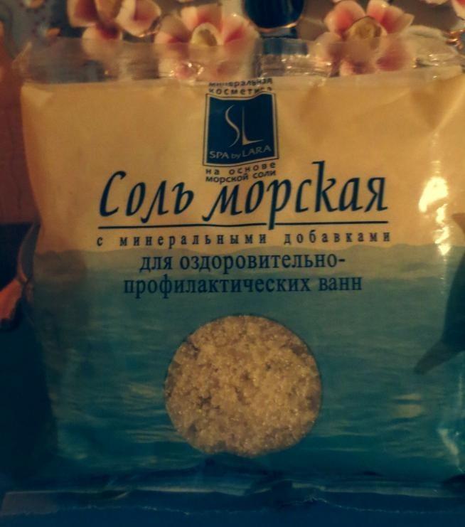 Морская соль с минеральными добавками