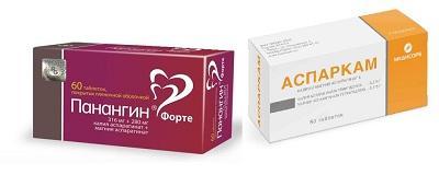 Необходима обязательная консультация с врачом перед приемом таких препаратов как «Аспаркам» или «Панангин»