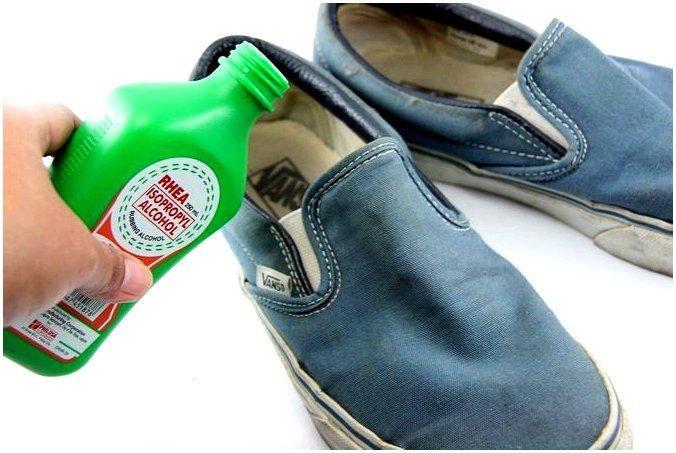 Необходимо проводить обработку обуви